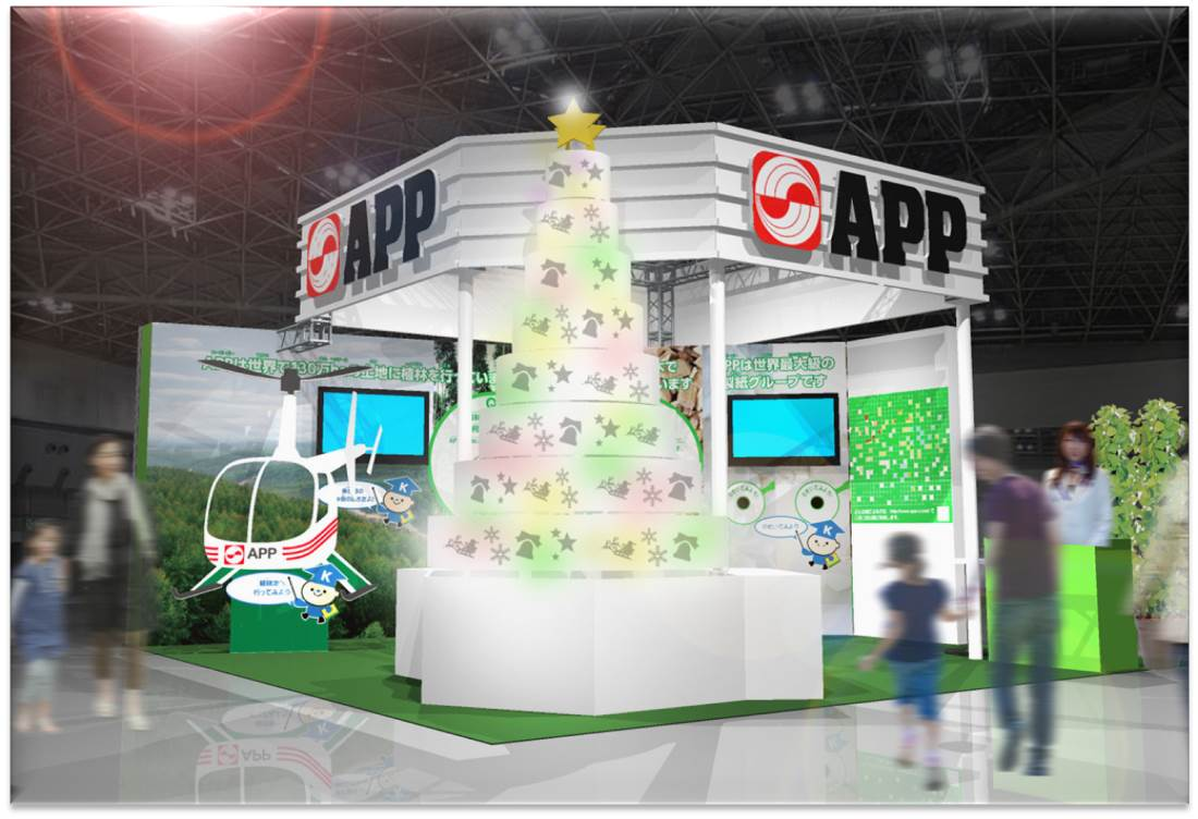 EcoProducts2013_booth