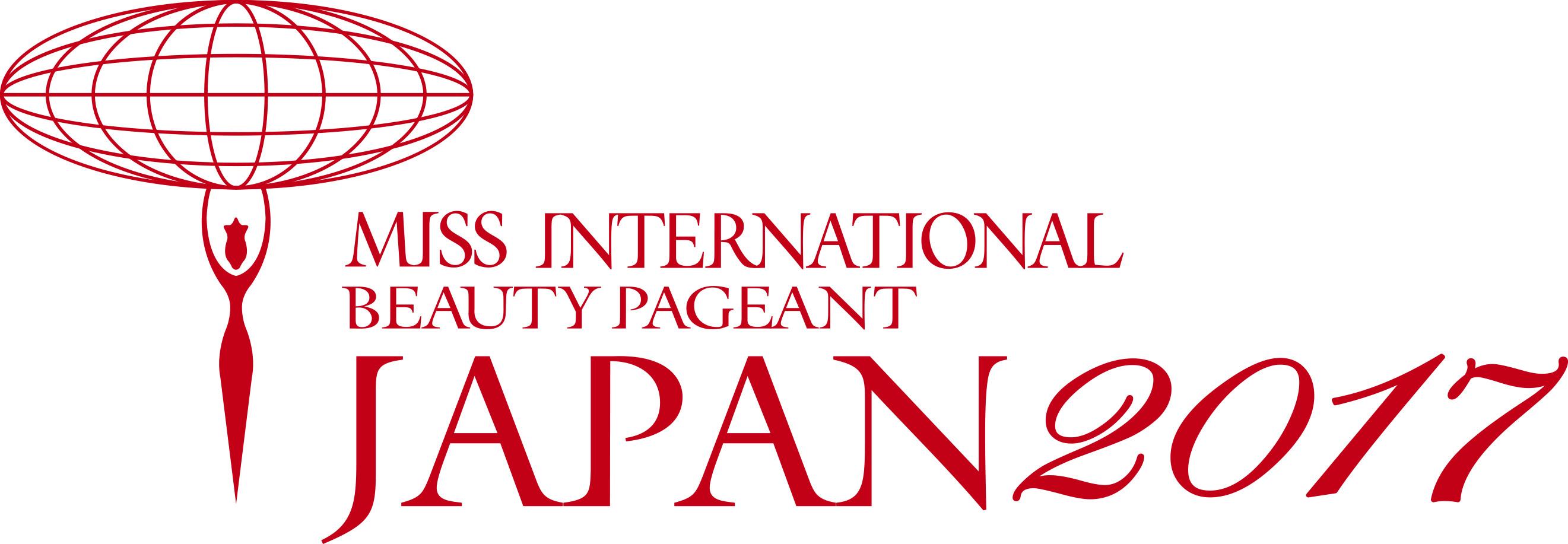 ミス・インターナショナル日本大会