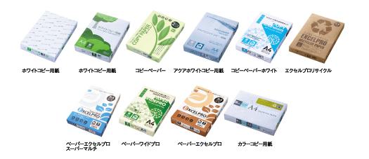 APPジャパン2012年末年始お客様キャンペーン対象商品